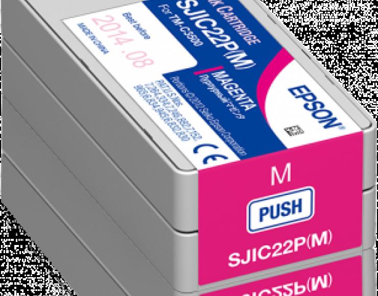 EPSON  C3500 MAGENTA
